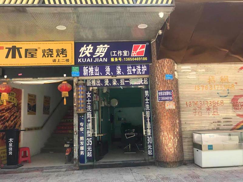 虎门太沙路美发店转让【临街铺位,周边小区住宅区集中】可空铺
